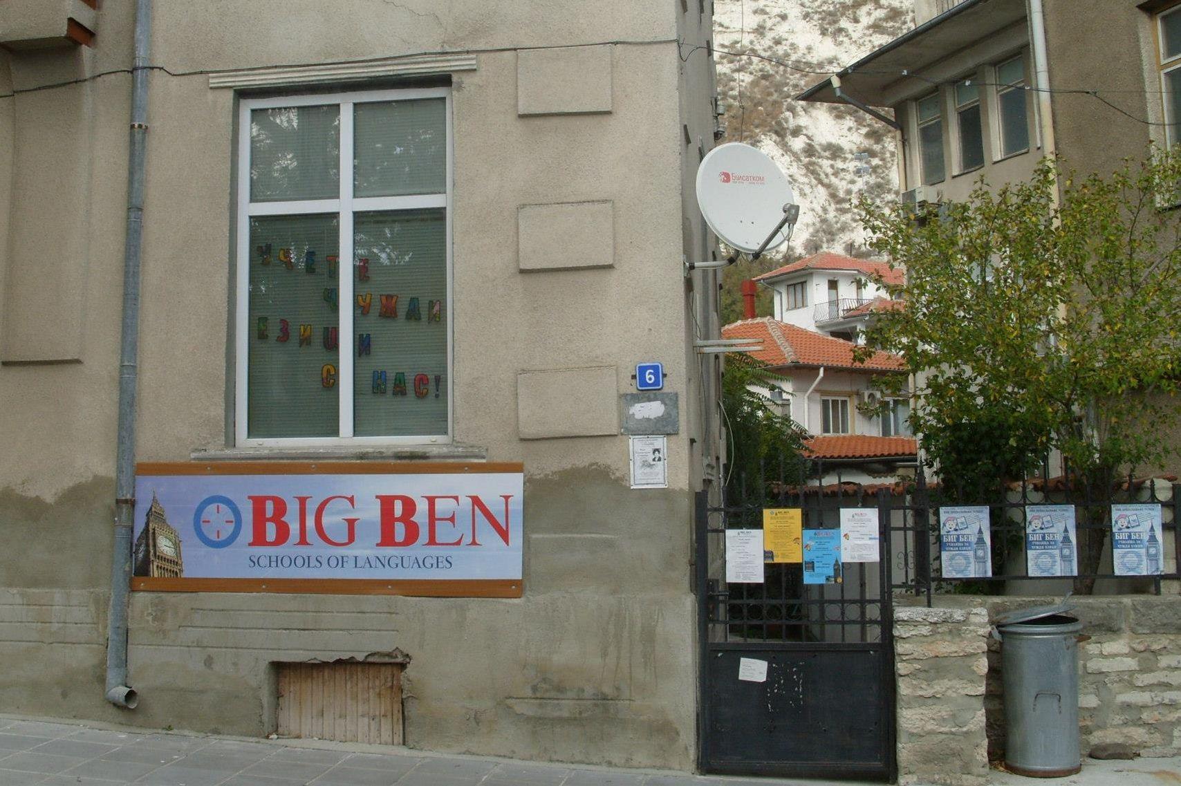 Balchik pic01